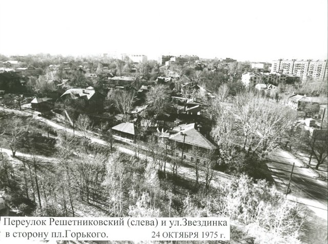Старый-новый Нижний Новгород. 5c70b77172b3