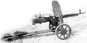 Гильза от патрона 12.7х108 мм. 00ced92a45f7