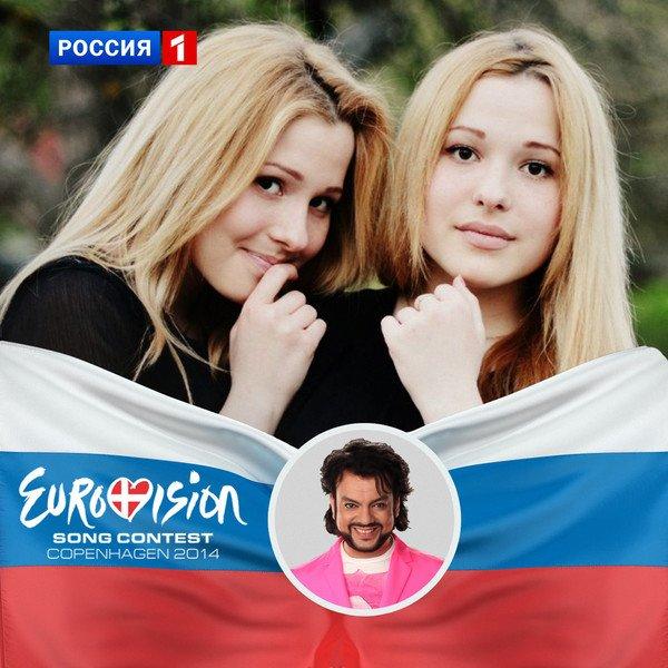 Евровидение 2014 4f3d097f2c69