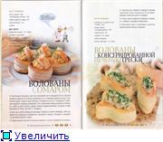 Идеи оформления блюд B933141b1222t