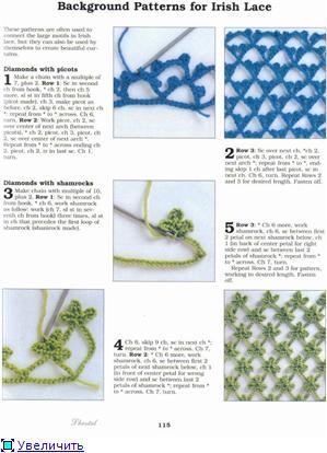 Crocheting_School_ Школа вязания крючком 9e65ee905474t