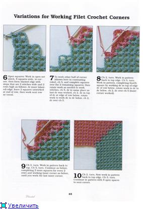 Crocheting_School_ Школа вязания крючком D36958a5c3b8t