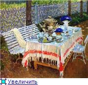 """""""Чайная тема"""" в живописи 9e182dd230adt"""