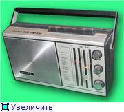 """Московский завод """"Красный Октябрь"""". 18cf6d96889ft"""