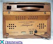 "Радиоприёмники серии ""Днипро"". 903562a83040t"