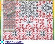 Рушники  (Схемы) - Страница 2 75cd4727752ft