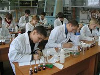 Химический софт 170994a7a960
