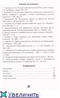Буква ОМ в древлеславянской буквице 22a736b3c840t