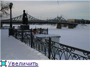 Ноябрь 2006. Мангазеев и Стрыгин осматривают здание УНКВД КО - Страница 2 47f9e9b11386t