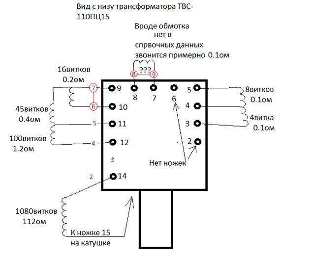 Раздел для самостоятельной сборки генератора.(схемы, чертежи, описания работы) - Страница 2 571ddef44142
