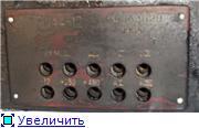 """Радиостанция """"Парус"""". Bcf6698b9532t"""