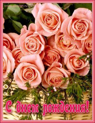 Поздравляем MasKa с днем рождения!!! 9f83cc32d6dd