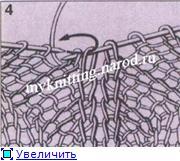 Планки, застежки, карманы и  горловины Ac6f97ac661ft