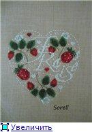 Сердечки Isabelle Vautier 70a71ff3745et