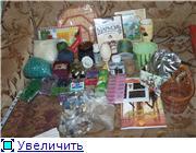 PIFа на Радуге Рукоделий - Страница 4 Abb5d59626fet