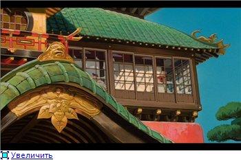 Унесенные призраками / Spirited Away / Sen to Chihiro no kamikakushi (2001 г. полнометражный) Af6d09930313t