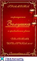"""Новый год на """"Златошвейке""""!!! - Страница 2 B1d1b136dd6dt"""