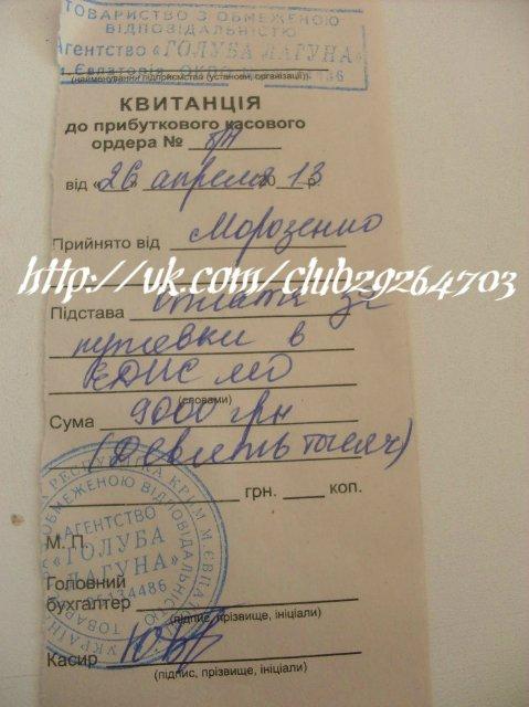 Морозенко Таня-борьба с ДЦП.  - Страница 5 D0e9c1cf8bc8