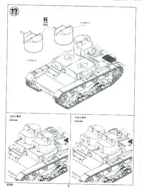 Обзор моделей танка Т-26 (и машин на его базе). 4ff4d7f2ffda