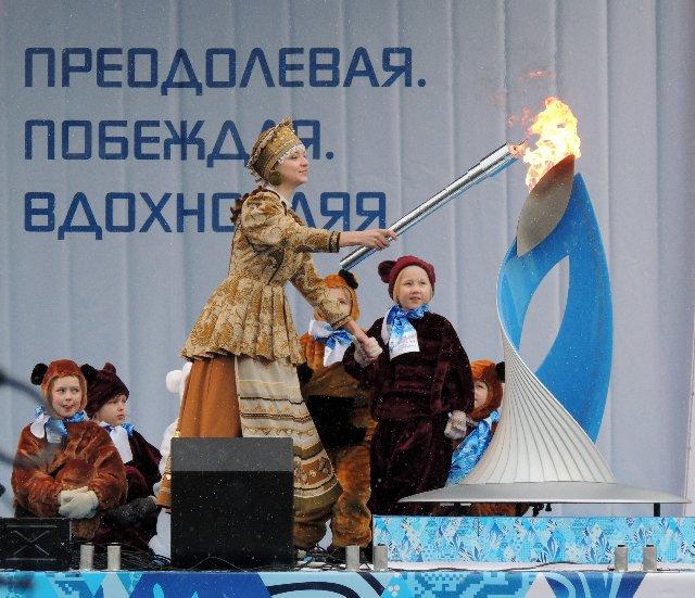"Эстафета Паралимпийского огня ""Сочи 2014"" в г. Ярославле 2f5d10aeb51f"