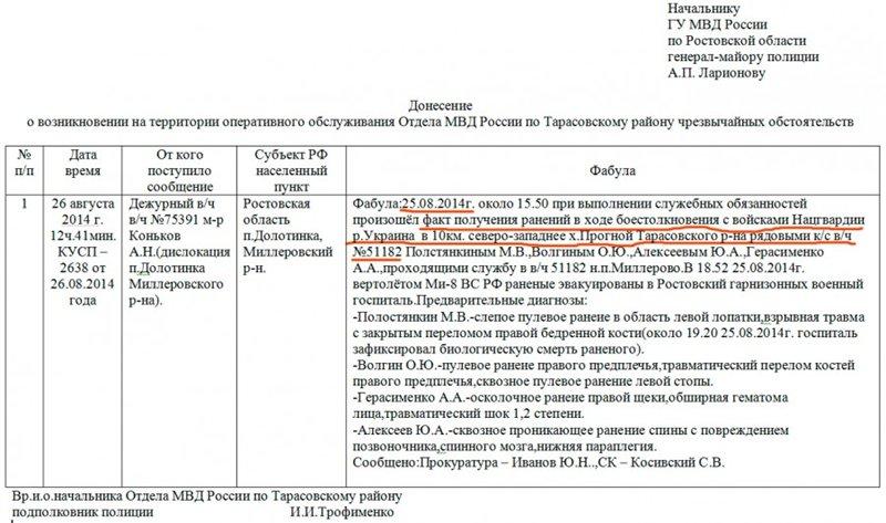 Один день на украинских политических форумах - Страница 3 93599a08137d