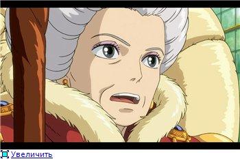 Ходячий замок / Движущийся замок Хаула / Howl's Moving Castle / Howl no Ugoku Shiro / ハウルの動く城 (2004 г. Полнометражный) 1b908f723a86t