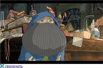 Ходячий замок / Движущийся замок Хаула / Howl's Moving Castle / Howl no Ugoku Shiro / ハウルの動く城 (2004 г. Полнометражный) 5c9160d3ef3dt