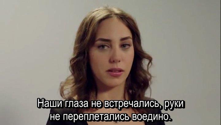 Жаркая терра турецких сериалов - Страница 3 1cdb1e067f1c