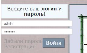 """""""пpофиль""""  F200c7906bca"""