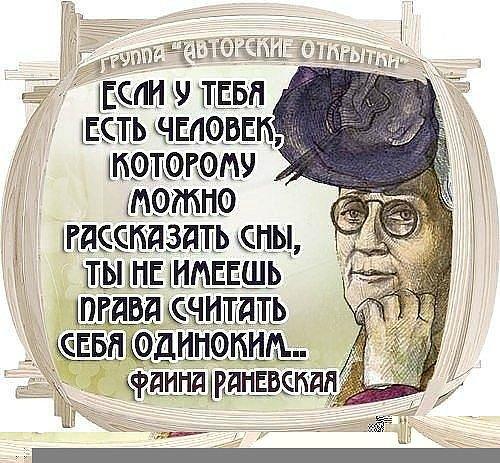 Позитивчик))) - Страница 2 909eddc23ea1