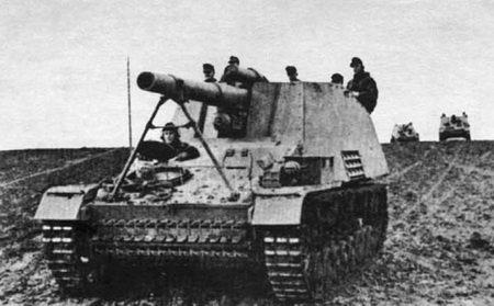 Гильза от 150-мм тяжёлой полевой гаубицы 15 cm sFH 18 Ccfc38b5c3f9
