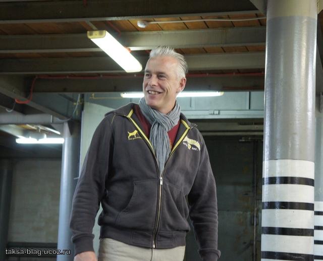 Джерард О'Ши - семинары по хендлингу и ринговой дрессировке в России - Страница 2 A08bec43445e