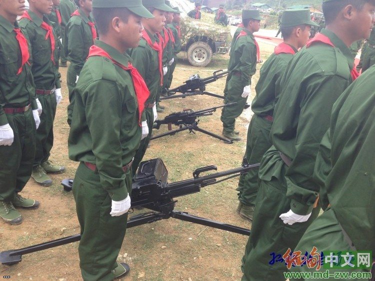 Myanmar Armed Forces 6acc841a7f33