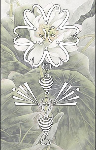 Став «Белая лилия» (Чистка - восстановление сил - защита) 8de4e64e89b9