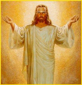 Иисус Христос - Страница 2 945d52d43997