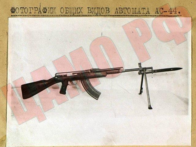 Патрон 7,62×39 мм (макет массо-габаритный) 3b5546ab74eb
