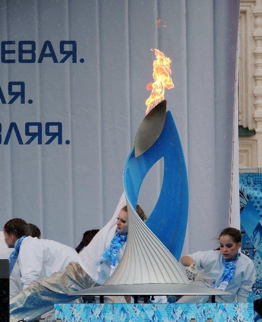 """Эстафета Паралимпийского огня """"Сочи 2014"""" в г. Ярославле B19698aa3c57"""