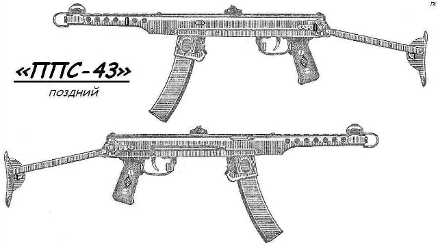 Магазин пистолет-пулемёта Судаева 9b24757d7eef