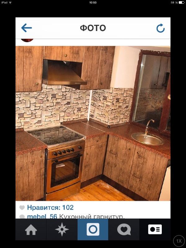 Посоветуйте как сделать кухню в Хрущевке  - Страница 4 0bfc540857f2