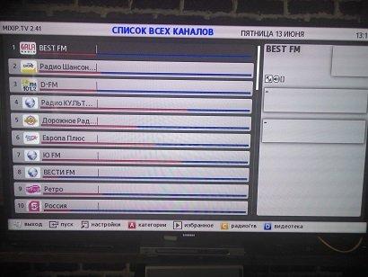 Виджеты TVRUS и MIXTV 1dcd48b2415f