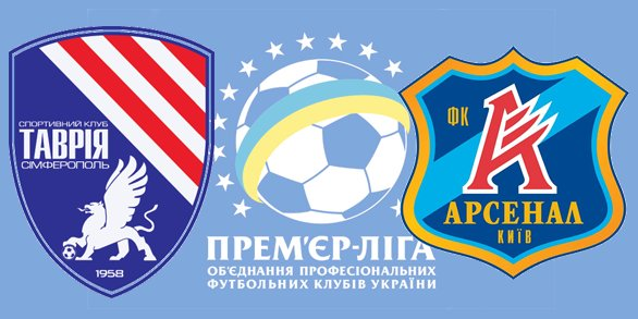 Чемпионат Украины по футболу 2012/2013 C33144028c2b