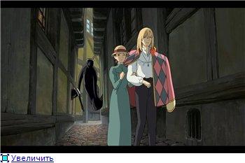 Ходячий замок / Движущийся замок Хаула / Howl's Moving Castle / Howl no Ugoku Shiro / ハウルの動く城 (2004 г. Полнометражный) A68b4c105bc4t