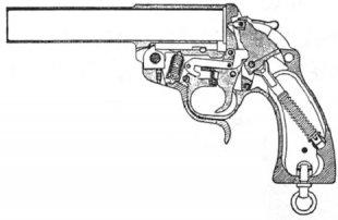 Гильза от немецкого сигнального пистолета E9cd9524515a