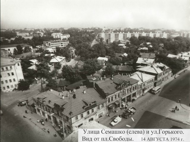Старый-новый Нижний Новгород. Aebe4cbdc000