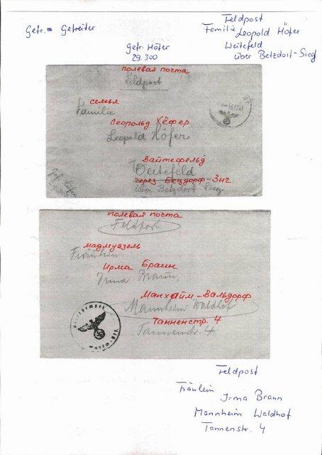 Письма немецких солдат времен войны 104888d5f571