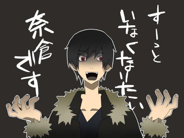 Арт по аниме «Дюрара!» (Durarara!!) 308641c2e039