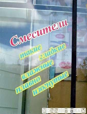 ЮморЮмор - Страница 15 Dcbfe6f40e1a