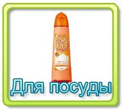 Иконки 4f771bb64b64