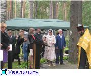 """2 сентября 2011 года в Мемориальном комплексе """"Медное"""" 57f4ba39a5b6t"""