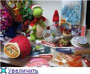"""Игра-обмен подарками """"Сюрприз от Снегурочки"""". Хвастушка. - Страница 4 E64bf5194a06t"""